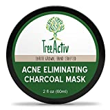 Facial Treatment With Baking Soda - TreeActiv Acne Eliminating Charcoal Mask | Natural Clay Face Mask to Detox Pores & Protect | Treat Oily Skin, Blackheads & Acne | Bentonite Clay, Baking Soda, Activated Charcoal, Essential Oils