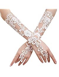 JISEN Women Formal Banquet Party Bride Pierced Lace Wedding Gloves Gift
