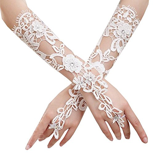 JISEN (White Lace Fingerless Gloves)