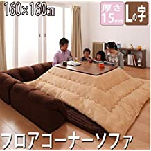 L-type lug 160 × 160 with Cushion