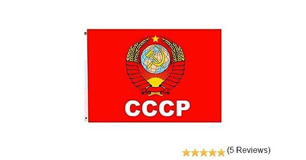 Bandera de unión soviética CCCP Escudo 150 x 90 cm: Amazon.es: Jardín