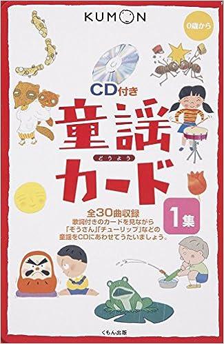 童謡100周年!子どもへ歌い継ぎたい日本の童謡 | Grapps(グラップス)