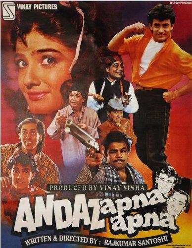 Posterboy'Andaz Apna Apna' Poster 30.48 cm x 38.1 cm