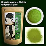 CHAGANJU- JAS Organic Premium High Grade Uji Japanese Matcha Greentea Powder (100g Bag)