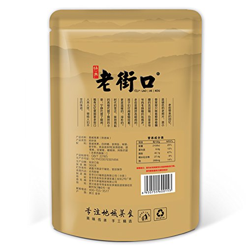 Aseus Chinese delicacies The old street - nuts spree 1758g Mid Autumn Festival leisure snacks daily combination of roasted dried fruit boxes 10 bags by Aseus-Ltd (Image #3)