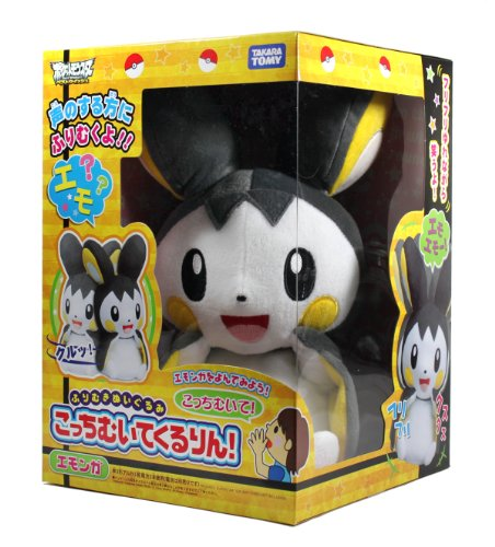 Pokemon Best Wishes Turning Talking Plush Takaratomy - Emonga / Emolga