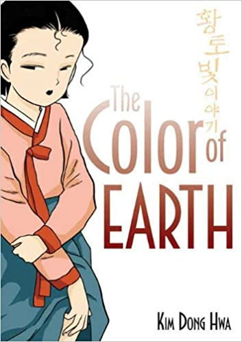 Image result for the color of earth