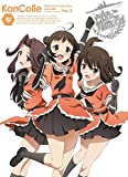 Animation - Kantai Collection -Kan Colle- Vol.3 (BD+CD) [Japan LTD BD] KAXA-7223