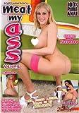 Meat My Ass #005 - DVD