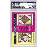 Yogi Berra Signed 1975 Topps Trading Card - PSA/DNA Authentication - Autographed MLB Baseball Cards