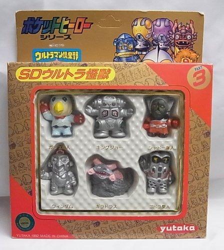 Pocket Hero Series Ultraman Club SD Ultra Monster Part 3