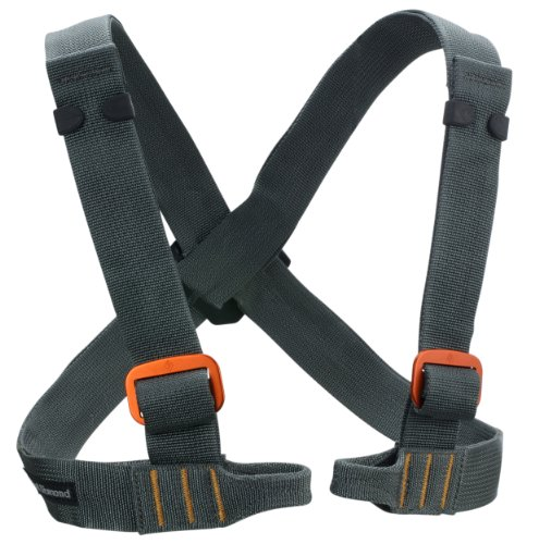 Black Diamond climbing belt Vario Chest grey, Outdoor Stuffs