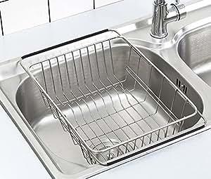 Amazon Com Adjustable Dish Drying Rack Over Sink Szuah