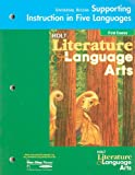 Holt Literature and Language Arts, Grade 7, Holt, Rinehart and Winston Staff, 0030667526