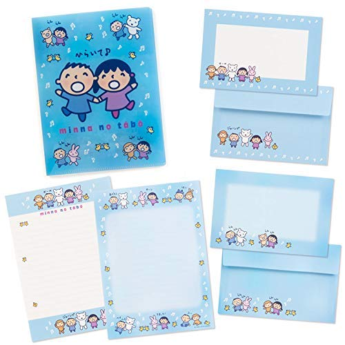 Minna no Tabo and Friends Sanrio Letter Set Japan Special, used for sale  Delivered anywhere in Canada