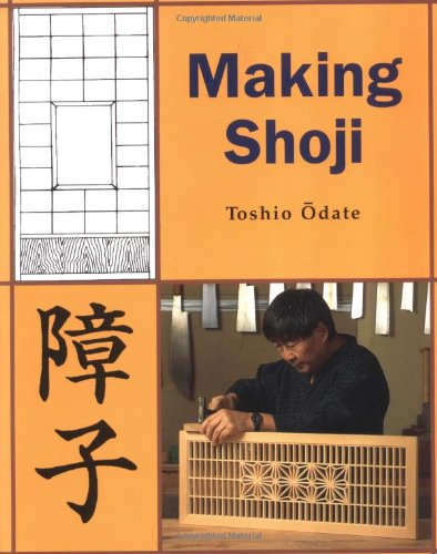 Making Shoji (Furniture Brandon Stores)
