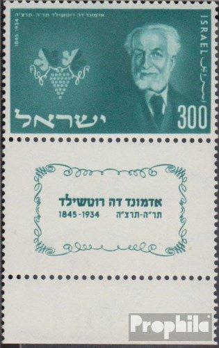 (Israel 104 with Tab (Complete.Issue.) 1954 Baron Rothschild (Stamps for Collectors))