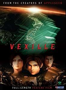 Vexille - Movie