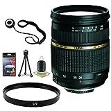 Tamron AF 28-75mm f/2.8 SP XR Di LD Aspherical (IF) for Nikon Digital SLR Cameras + 67mm UV Filter + Lens Cap Keeper + Deluxe Starter Kit DavisMax Bundle