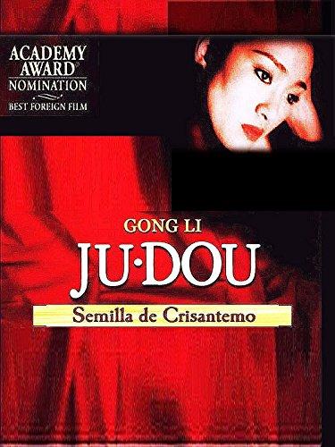 Ju - Dou