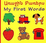 My First Words (Arachin Parers): Armenian English Children's Boardbook