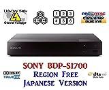 SONY BDP-S1700【日本語バージョン】 リージョンフリー ブルーレイ/DVDプレーヤー(PAL/NTSC対応) 全世界のBlu-ray/DVDが視聴可能 「PlayStation Now」対応 【販売店限定保証書/HDMIケーブル/Blu-ray ゾーン切替説明書(日本語)付属】 [並行輸入品]