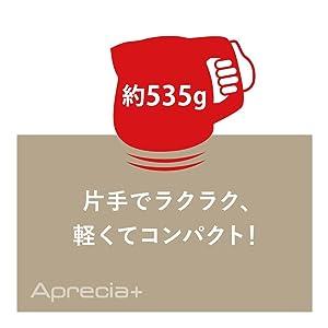 ティファール 電気ケトル アプレシア プラス 0.8L BF805170