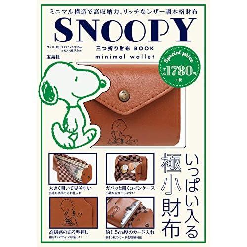 SNOOPY 三つ折り財布 BOOK minimal wallet 画像