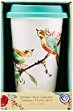 Lenox Chirp Thermal Travel Mug, 1.25 LB, Multi