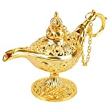 Hilitand Small Metal Carved Aladdin Lamp Magic
