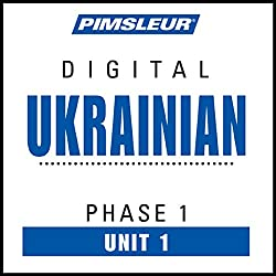 Ukrainian Phase 1, Unit 01