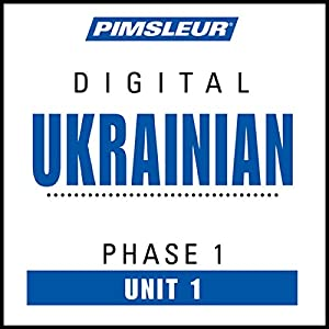 Ukrainian Phase 1, Unit 01 Hörbuch