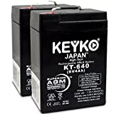 Emergi-Lite SEX 6V 4Ah Battery Fresh & REAL 4.0 Amp AGM/SLA Sealed Lead Acid Rechargeable Replacement Genuine KEYKO - F1 Terminal - 2 Pack