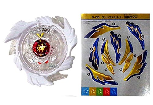 Takara Tomy Beyblade Burst B-00 God Valkyrie Layer Holy Knight Ver. (Beyblade burst campaign limited)