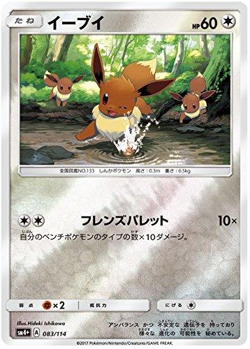 Pokemon Card Japanese - Eevee 083/114 SM4+ - Reverse Holo