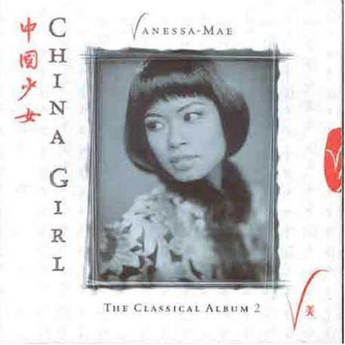 Cover of Classical Album 2: China Girl