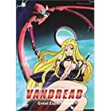 Vandread - Great Expectations (Vol. 3) by Geneon