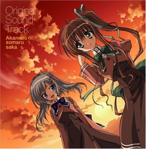 AKANE IRO NI SOMARU SAKA ORIGINAL SOUNDTRACK by ANIMATION(O.S.T.) (2009-01-21)