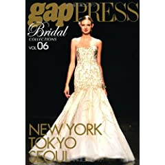 gap PRESS Bridal 最新号 サムネイル