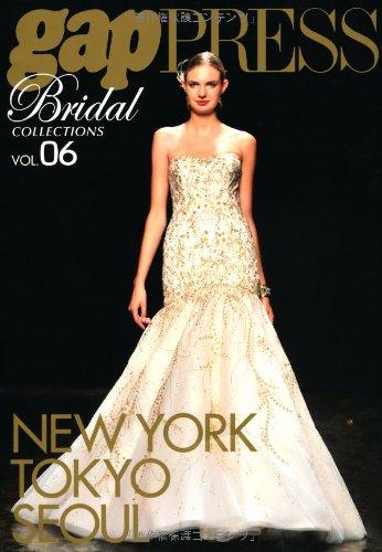 gap PRESS Bridal 最新号 表紙画像