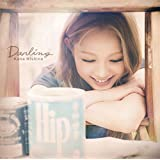 Darling(初回生産限定盤)(DVD付)