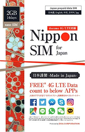 Nippon SIM for Japan 14 Days Unlimited 4G/LTE Data for 10 APPs (Google Map, Facebook, Instagram, Twitter, Messenger, Whatsapp, Skype, LINE, WeChat, Kakaotalk); 2GB for Other APPs/Web; 128kbps After by DHA Nippon SIM