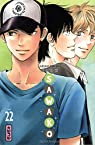 Sawako, Tome 22 : par Shiina