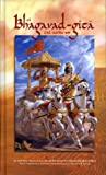 El Bhagavad Gita Tal Como Es (Spanish Edition)