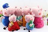 Laoonw 6pcs Set Peppa Pig family Plush Toys(Includes Peppa, Geroge, Grandpa, Grandma, Mom and Dad) 19-30cm/7.5-12 PatternName: Peppa Pig family(6pcs) Model: