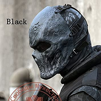 Amazon Com Airsoft Paintball Camouflage Python Skull Mask Protective Mask Cs Full Face Protective Mask Home Improvement