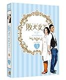 [DVD]敗犬女王 DVD-BOX3