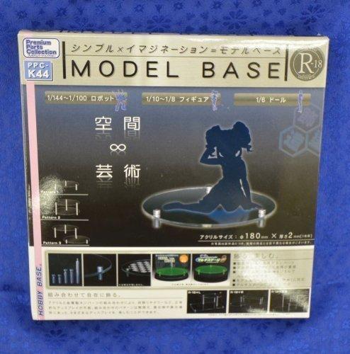 モデルベース R-18 「プレミアムパーツコレクション」 PPC-K44