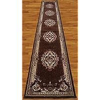 Homemusthaves Brown Beige Burgundy White Black 2.7X14.5 Feet Persian Traditional Floral Pattern Polyester Wool Long Runner Rug Carpet