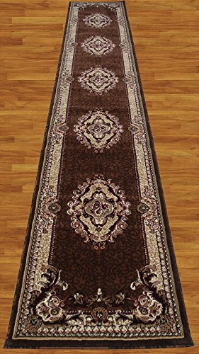 Home Must Haves Area Brown Beige Burgundy White Black 2.7'X14.5' Feet Persian Traditional Floral Pattern Polyester Wool Long Runner Rug Carpet ()